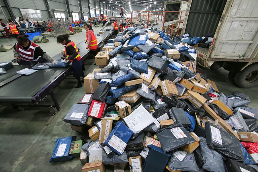 Фото: Zhu Wenbiao / Zuma / ТАСС