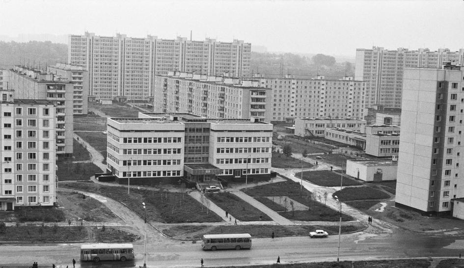 Застройка района Марьино. 1984 год