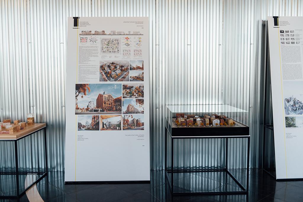 Специальный приз — архитектурная мастерская «2Портала» (Воронеж)