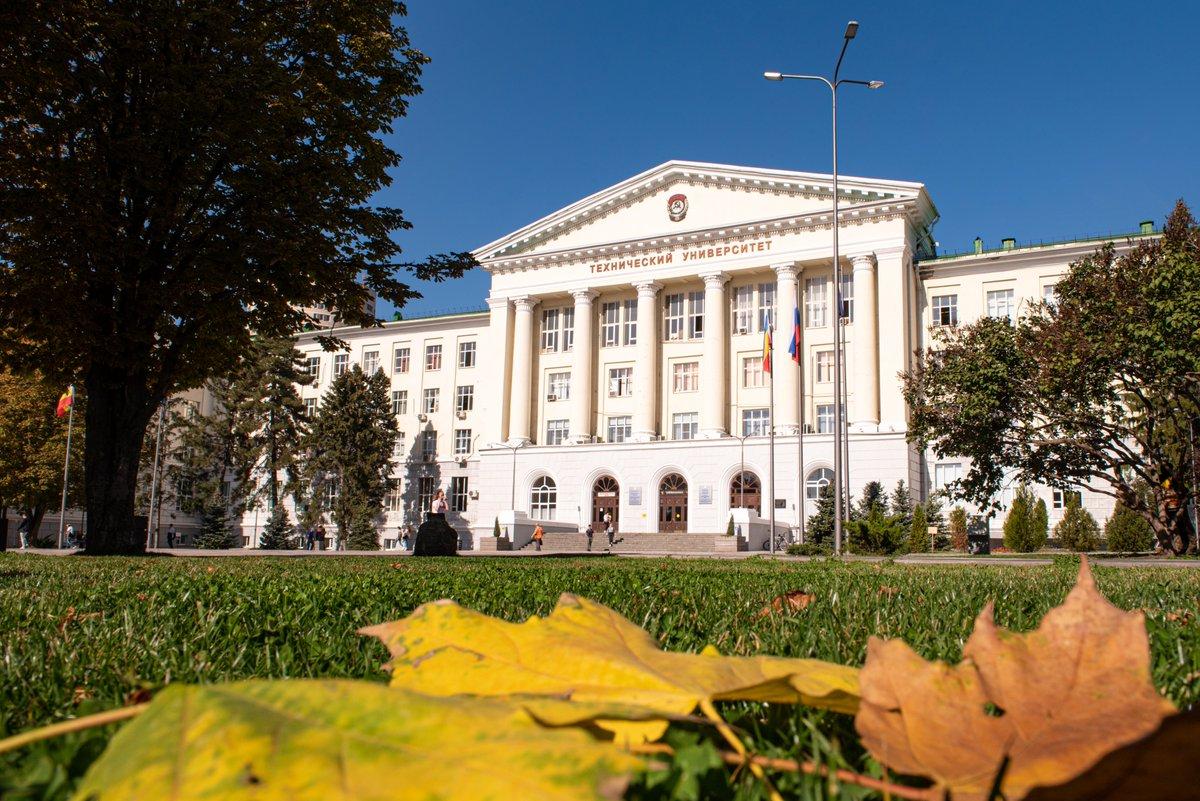 Фото: donstu.ru