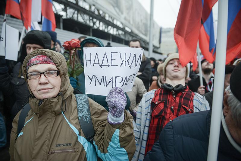 Фото:Митя Алешковский для РБК