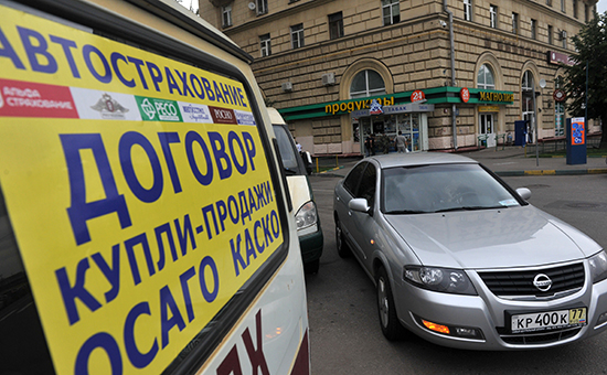 Мобильный пункт автомобильного страхования. Москва, 2012 год