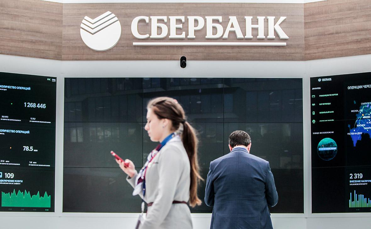 Сбербанк новосибирск кредиты физическим лицам