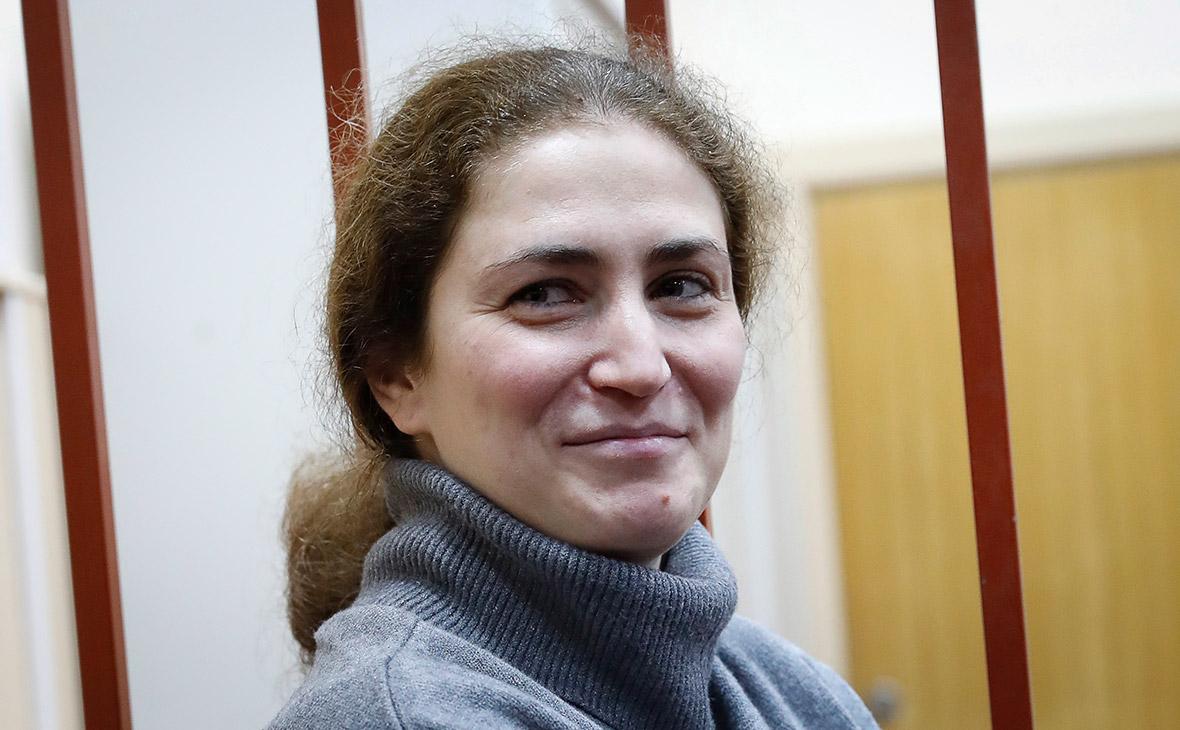 Софья Апфельбаум