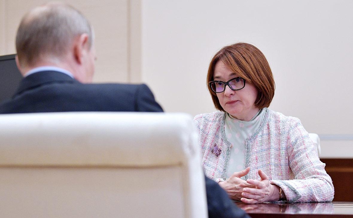 Набиуллина отчиталась Путину о «стабильности» банковской системы :: Финансы  :: РБК