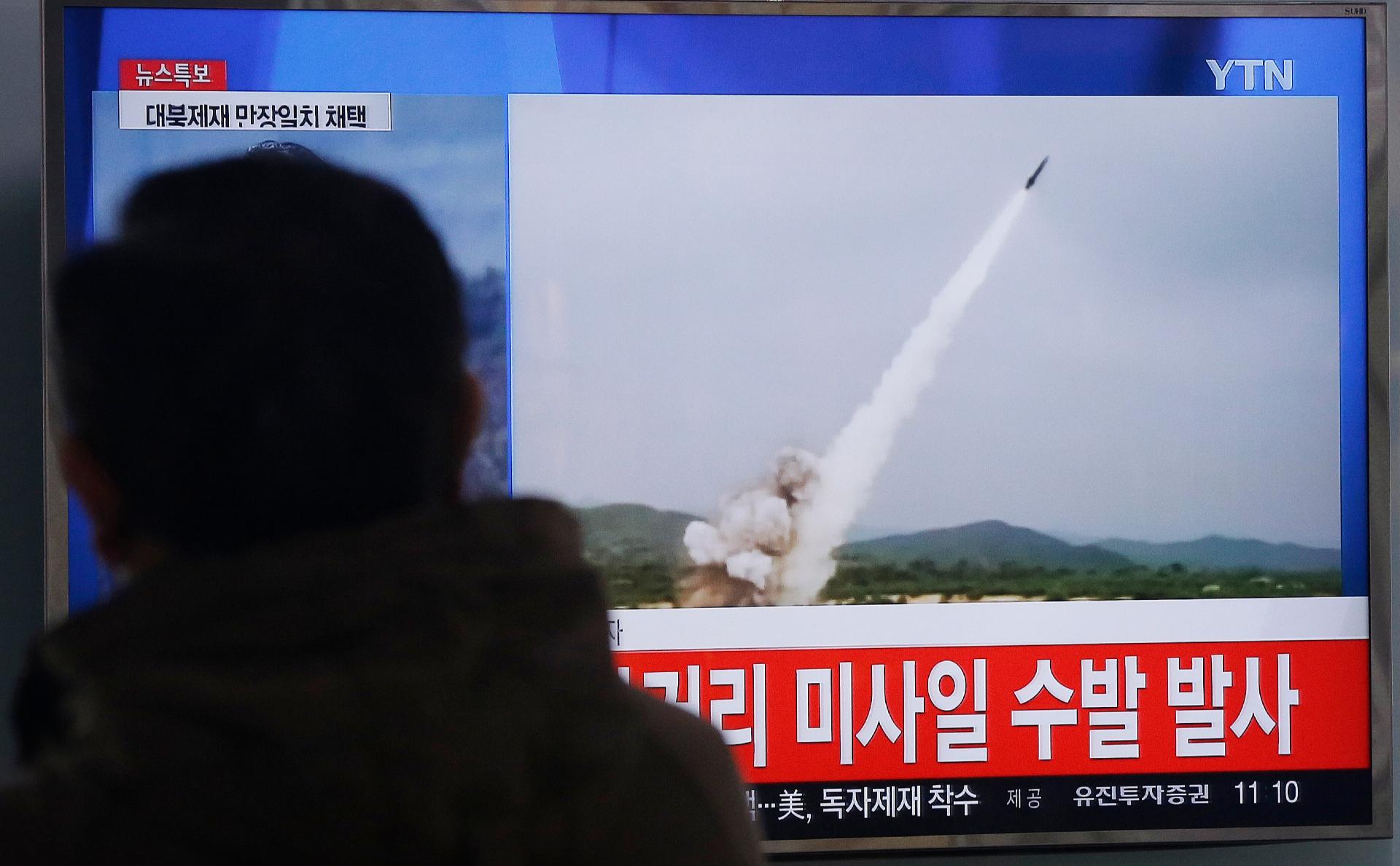Запуск ракеты в КНДР. Март 2016 года