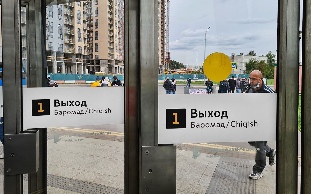 Фото: АГН «Москва»