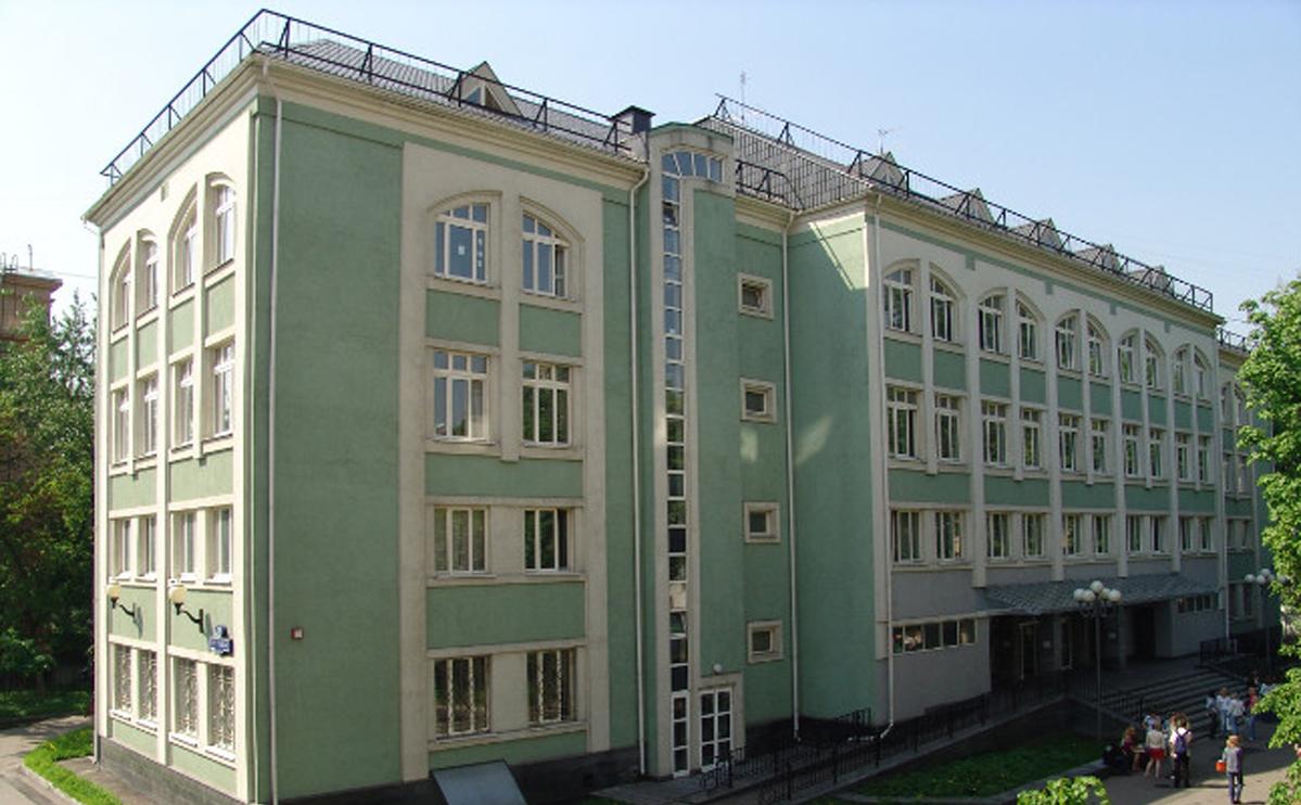 Здание Московского государственного психолого-педагогического университета