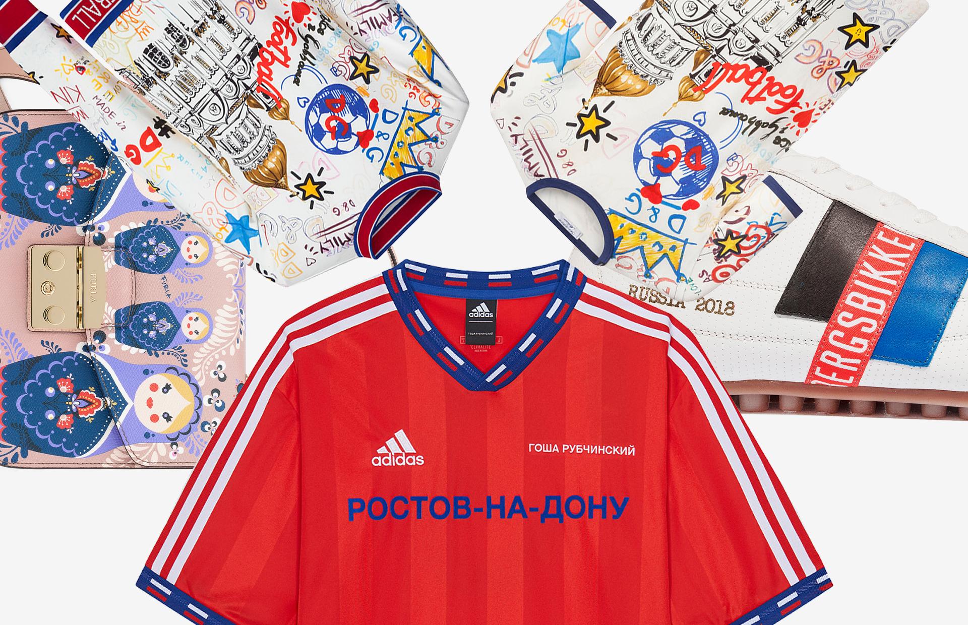 a3d427ac3560 Зачем модные бренды выпускают коллекции к чемпионату мира по футболу     Мода    РБК Pink