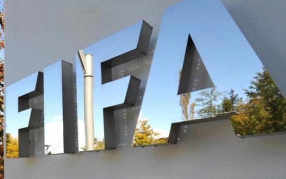 Фото: пресс-служба ФИФА
