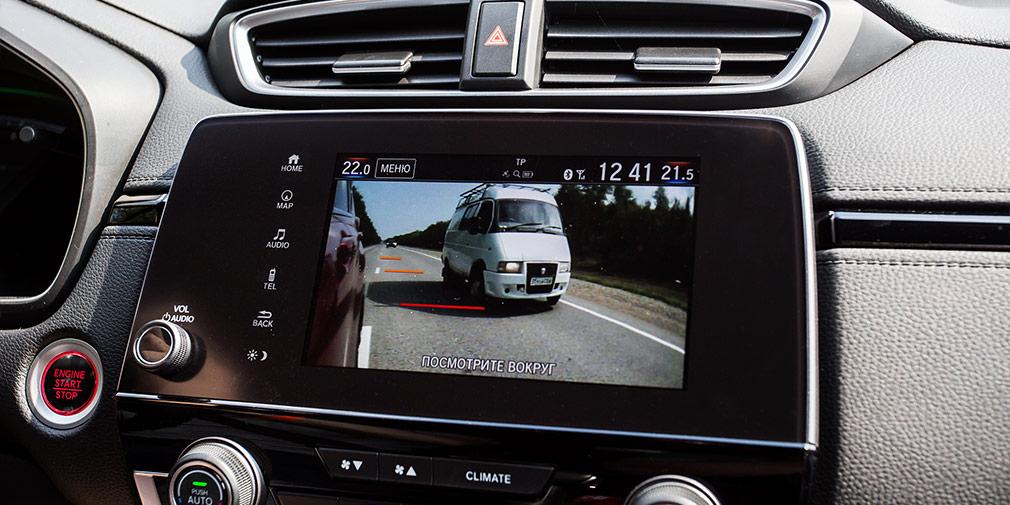 Система бокового обзора Lane Watch не дает привычного восприятия расстояний до объектов.