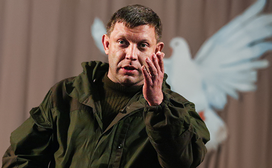 Глава самопровозглашенной Донецкой народной республики (ДНР) Александр Захарченко