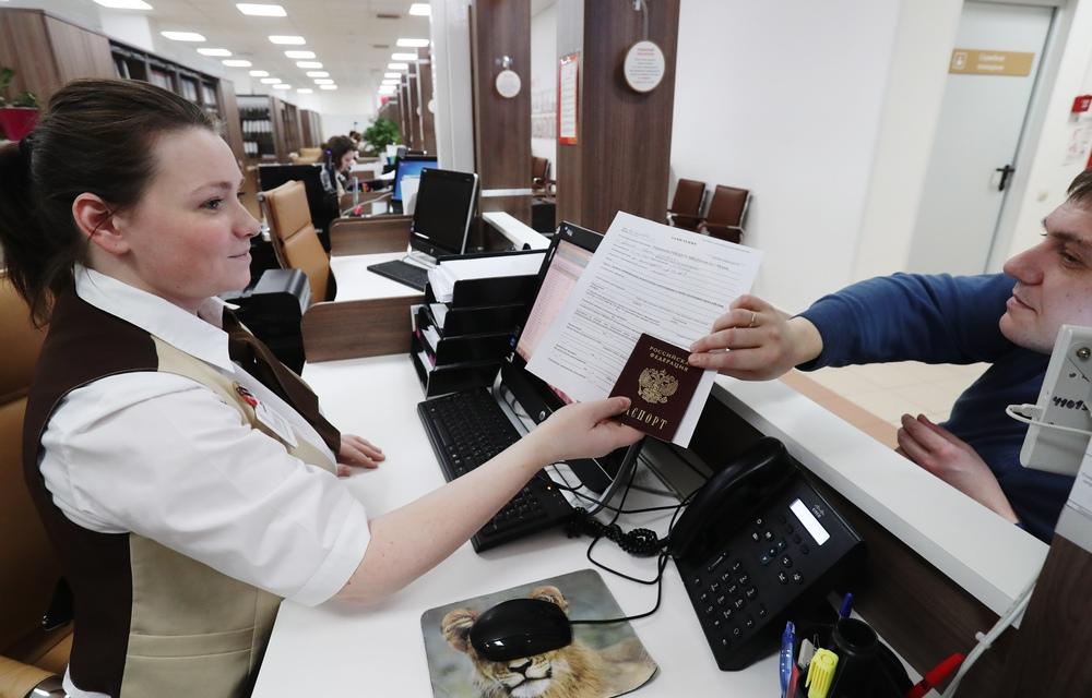 Подать документы на регистрацию сделки можно в отделении Росреестра или в многофункциональном центре (на фото) — оба ведомства уполномочены регистрировать переходы прав собственности на жилье