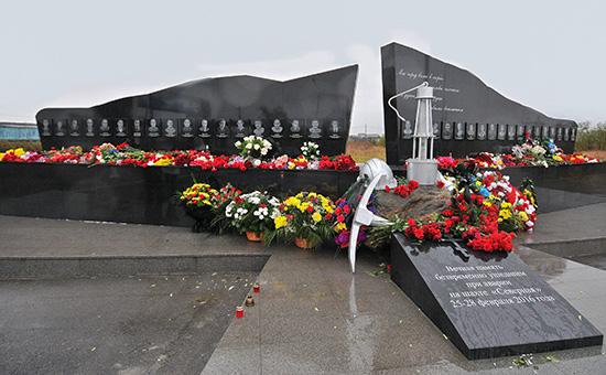 Мемориал шахтерам, погибшим привзрыве нашахте «Северная» вфеврале 2016 года