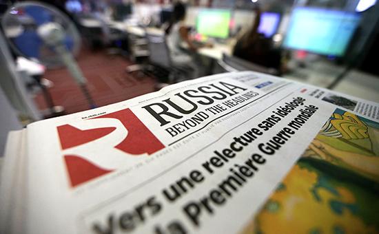 ГазетаRussia Beyond The Headlines