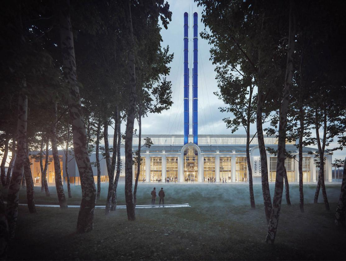 ГЭС-2 в Москве