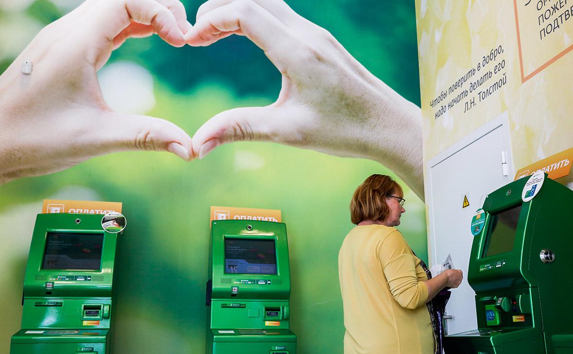 какие банки дают в кредит деньги