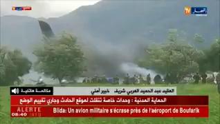 Видео:Ennahar Tv / Twitter