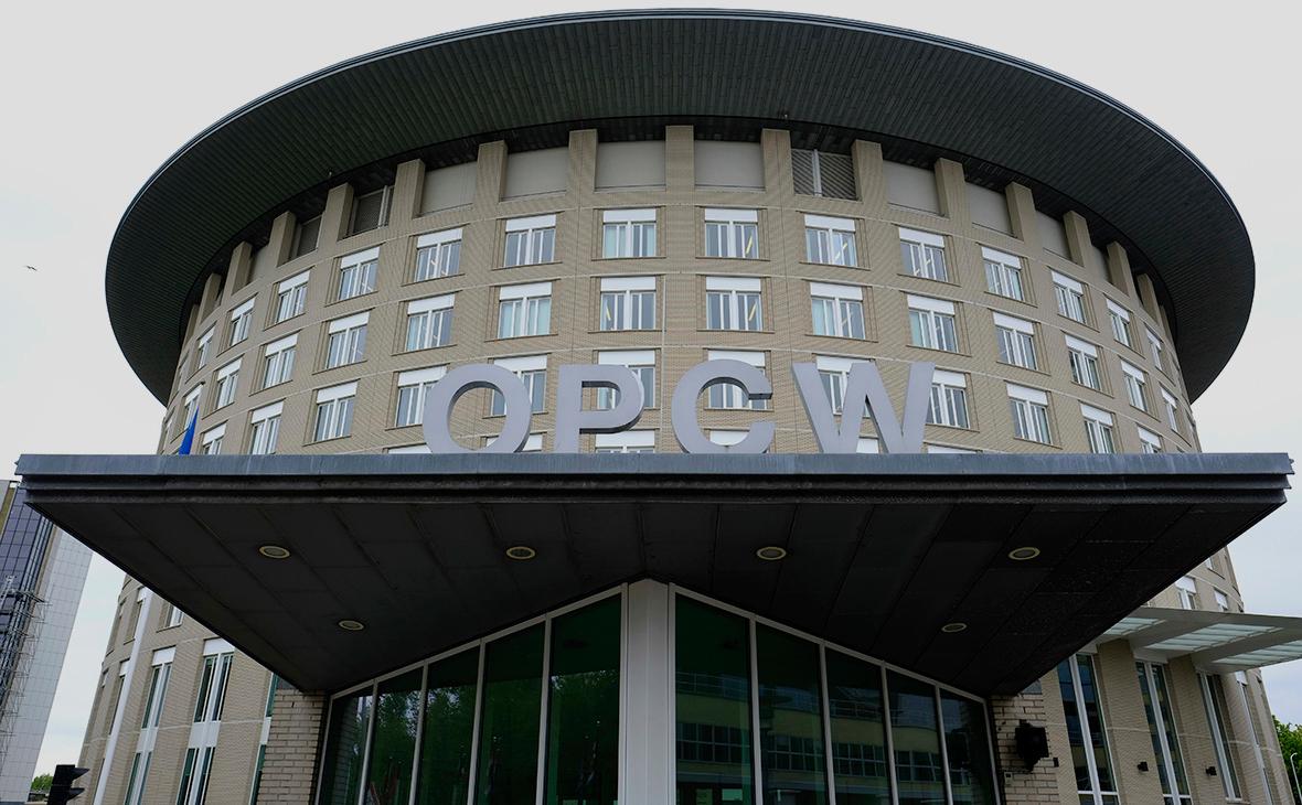 Вид на здание Организации по запрещению химического оружия (ОЗХО)