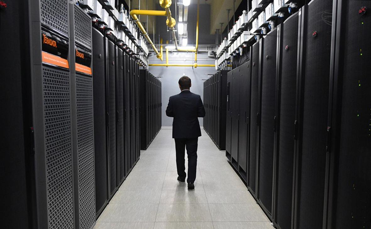 Федеральный центробработки данных ФНС России