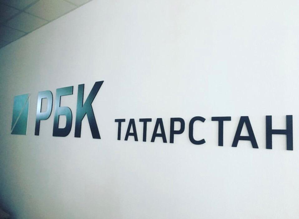 банкротство татарстана