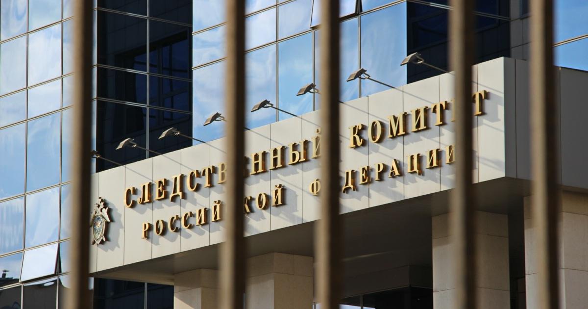 Следком РФ назвал фейковой видеозапись о бегстве главврача больницы в Уфе