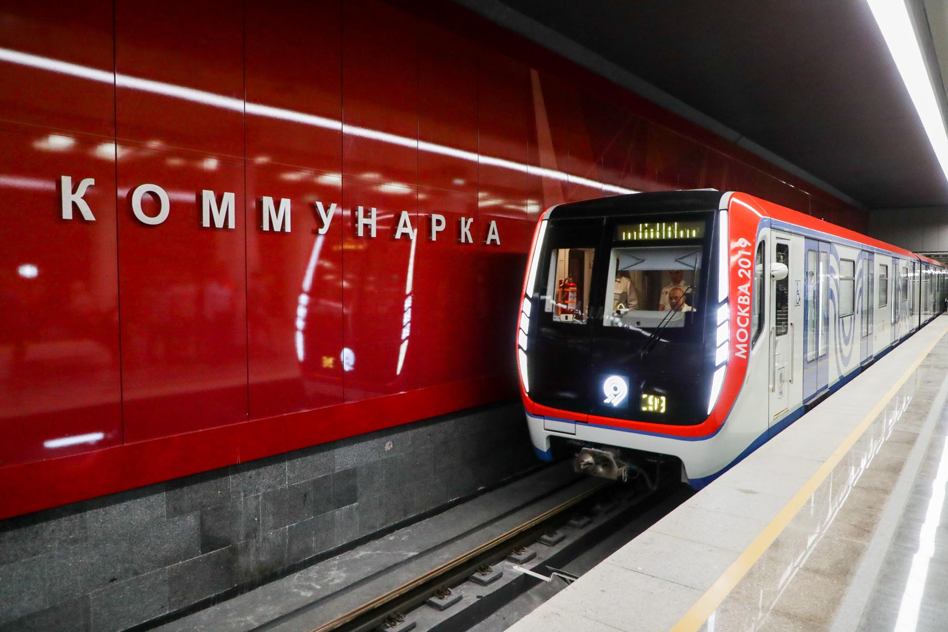 Поезд на станции «Коммунарка» Сокольнический линии Московского метрополитена в поселении Сосенское