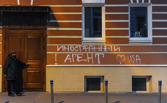 Надпись «Иностранный агент. Love USA», нанесенная неизвестными