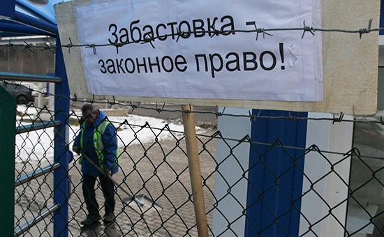 Фото: Вадим Жернов/ТАСС
