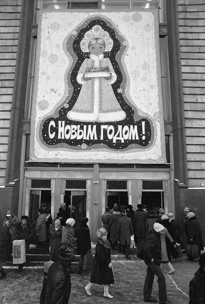 Покупатели у входа в универмаг «Детский мир» в предновогодние дни 1987 года