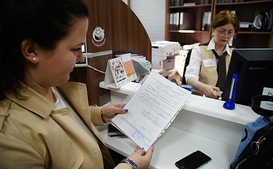 Голосование о сносе домов по программе реновации в Москве