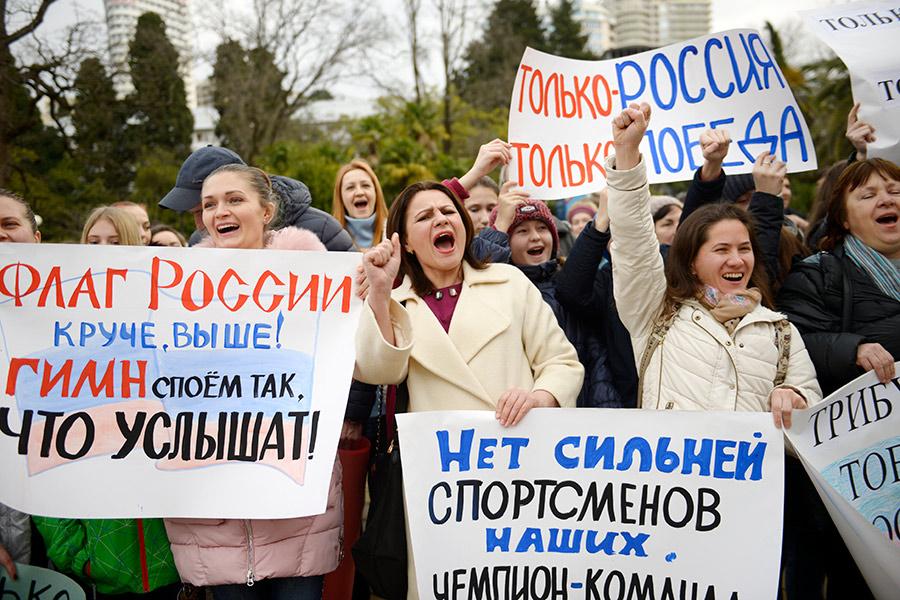 Всего в акциях приняли участие несколько сотен тысяч человек по всей стране. На акцию в Сочи, например, пришли около 10 тыс. человек