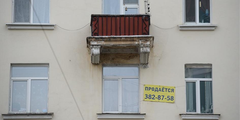 Есть ли организация по демонтажу ветвих домов