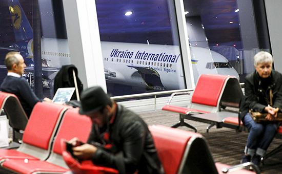 Пассажиры взале ожидания аэропорта «Борисполь» вКиеве