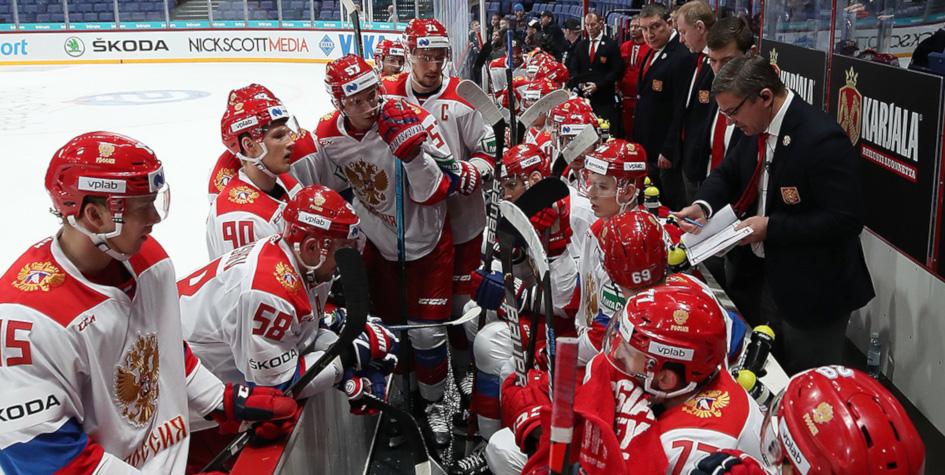 сборная россии по хоккею заняла