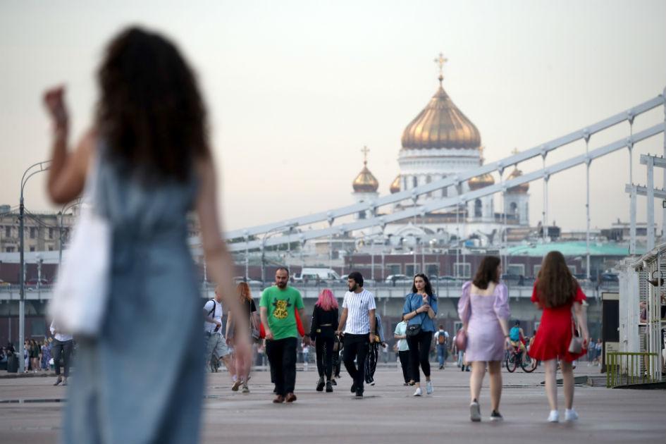 Горожане в Парке Горького