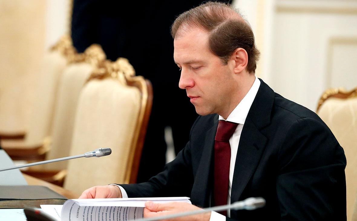 Денис Мантуров