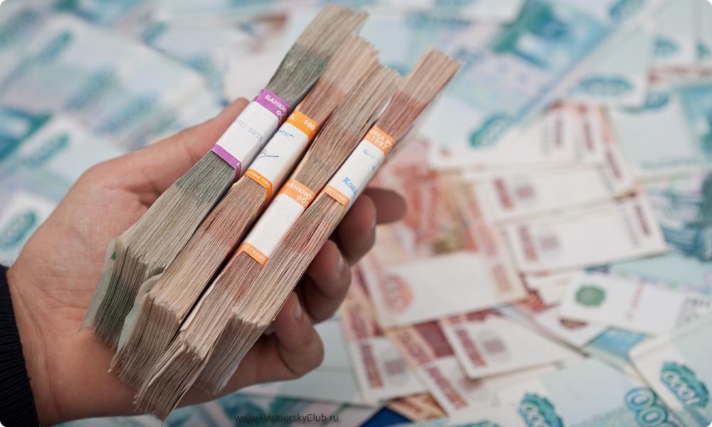 взять займ у частного лица в новосибирске