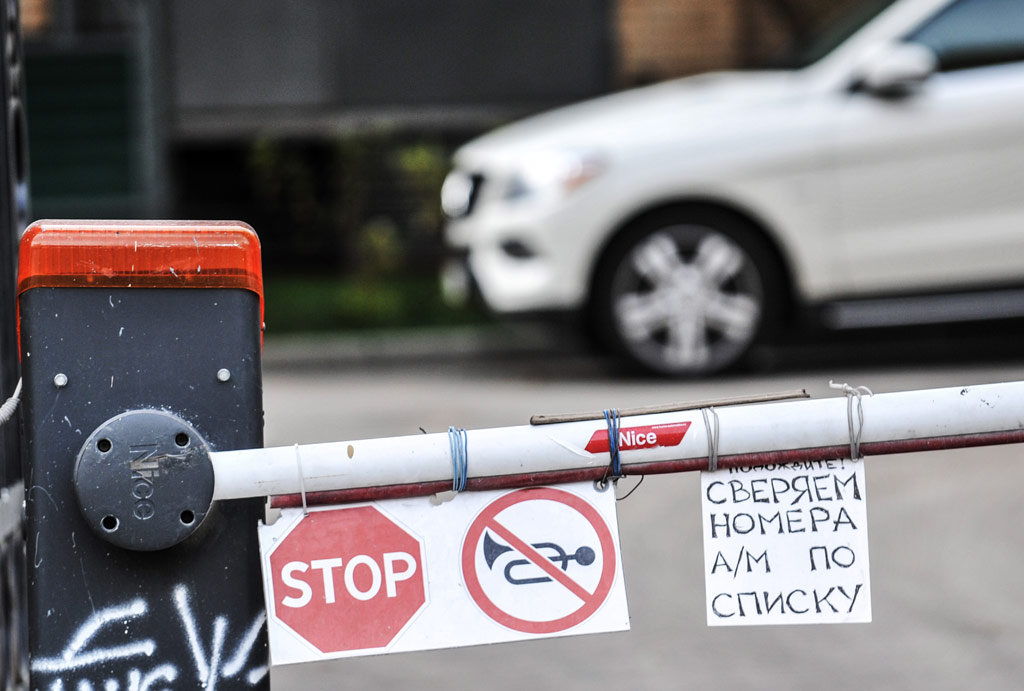 Закрытый двор в Москве