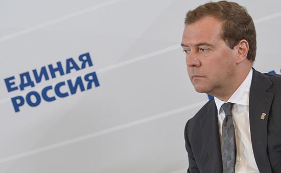 Премьер-министр Россиии председатель партии «Единая Россия» Дмитрий Медведев