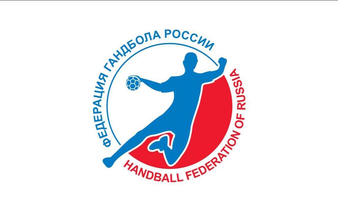 Фото: rushandball.ru