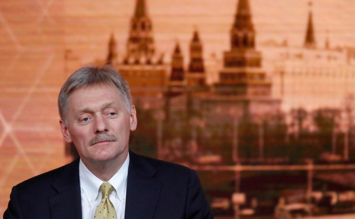 Кремль назвал условие для нормализации отношений с США