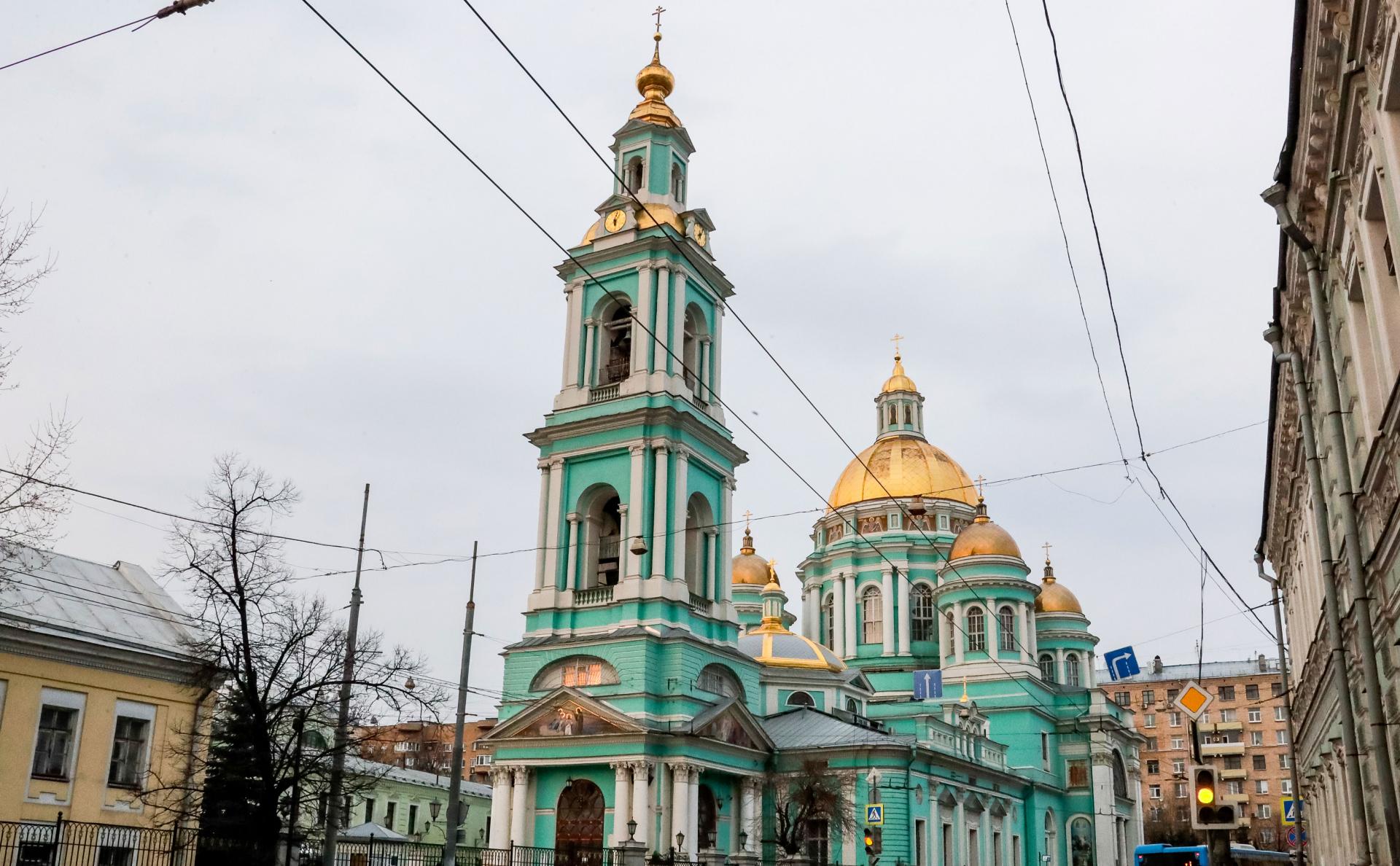 Елоховский Богоявленский кафедральный собор