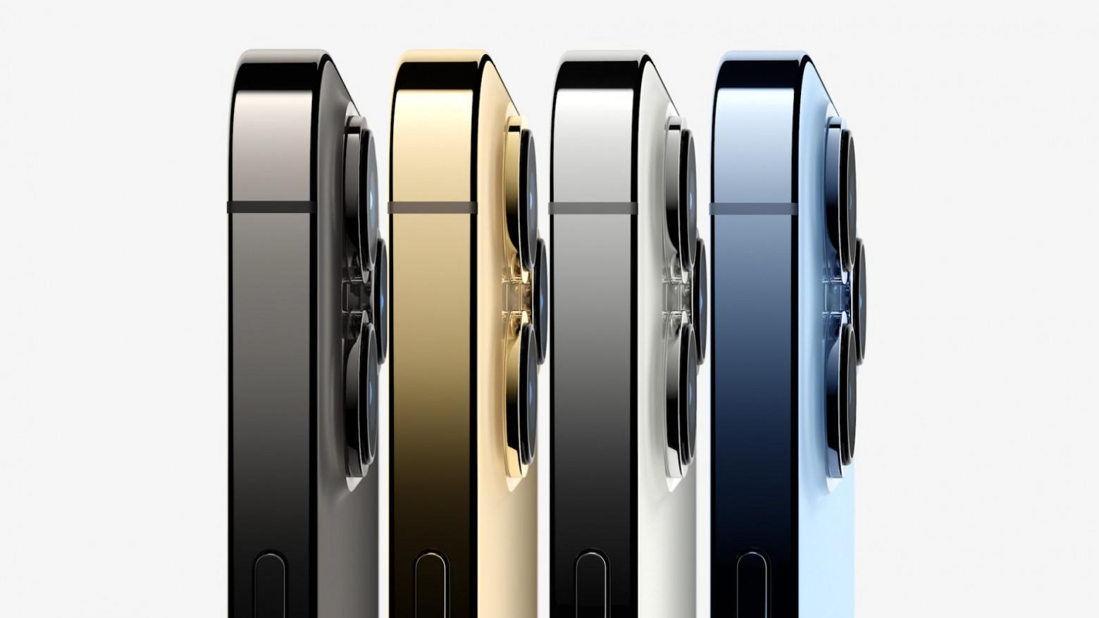 iPhone 13 Pro и 13 Pro Max