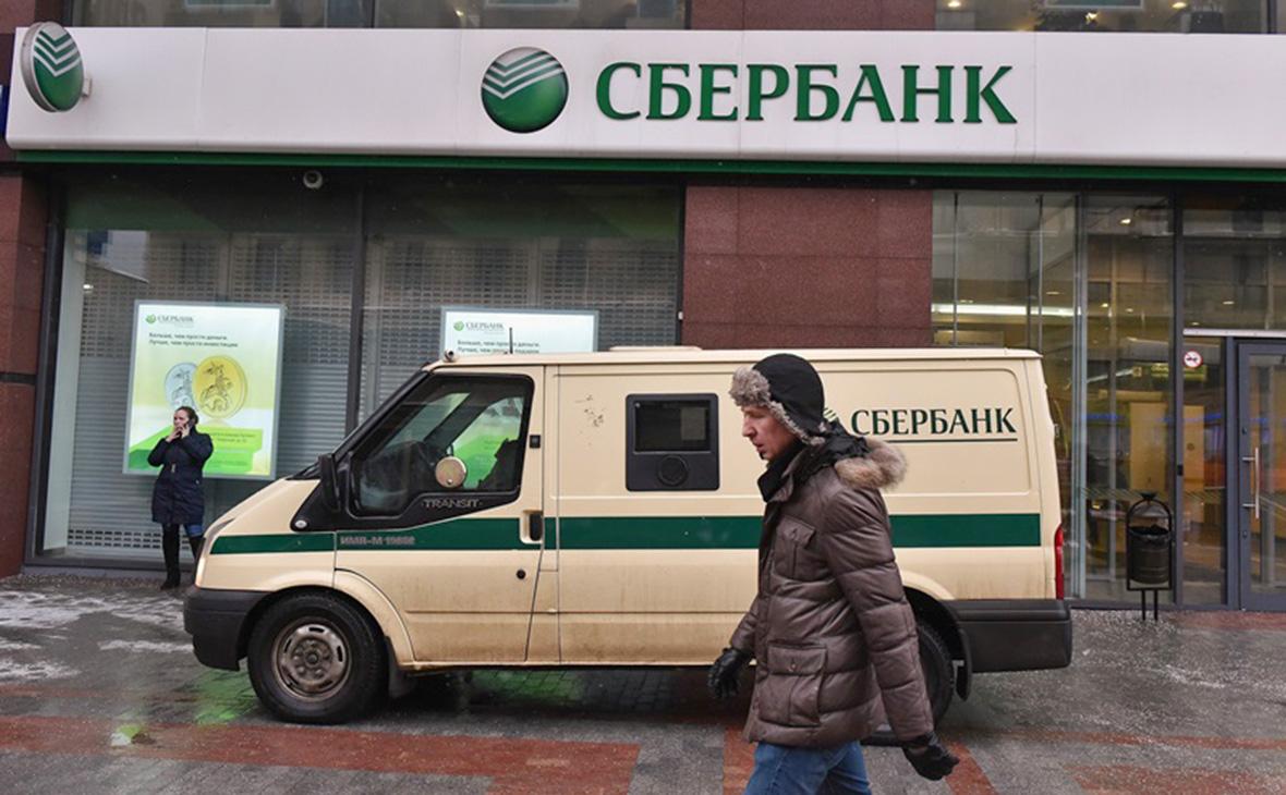Правительство просто обязано вернуть Сбербанк в Россию