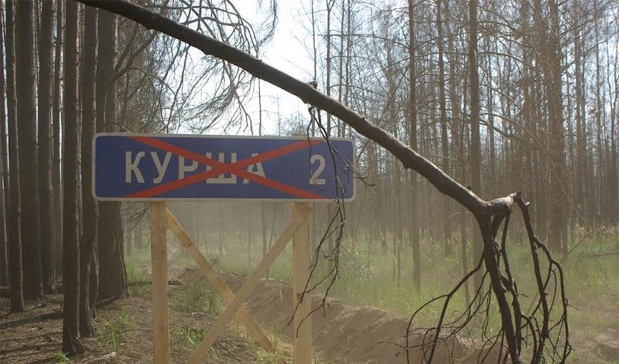Фото:mediaryazan.ru