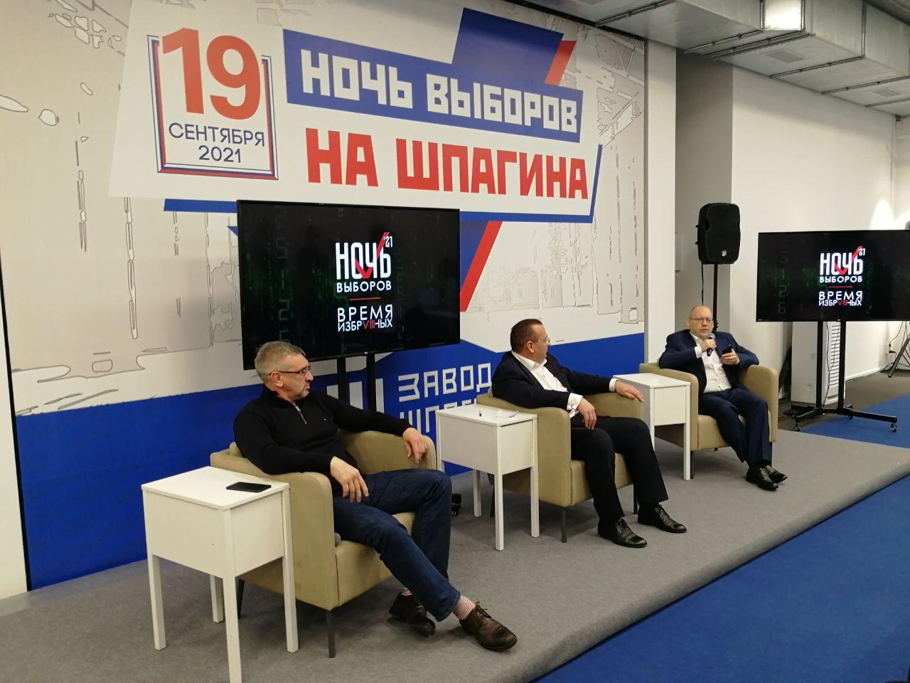 Лидеры и нарушения: первые итоги выборов в Пермском крае