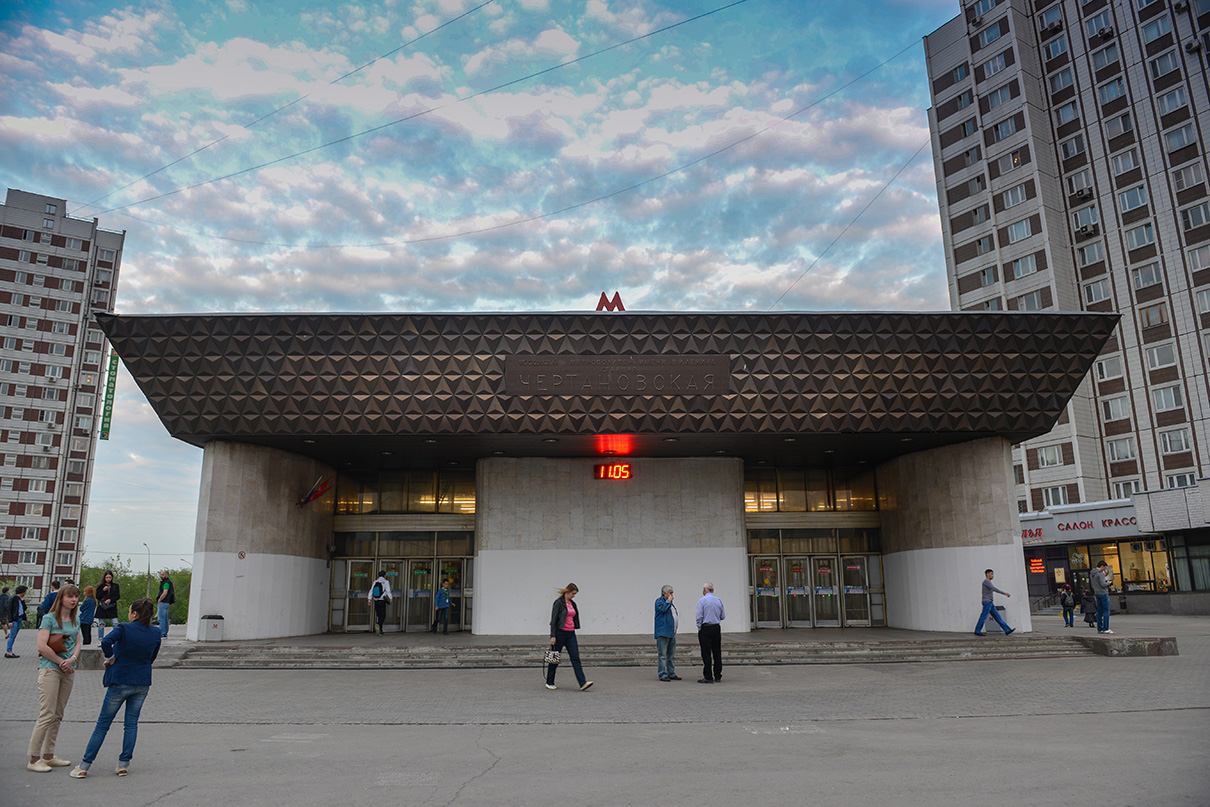 Наземный вестибюль станции метро «Чертановская»