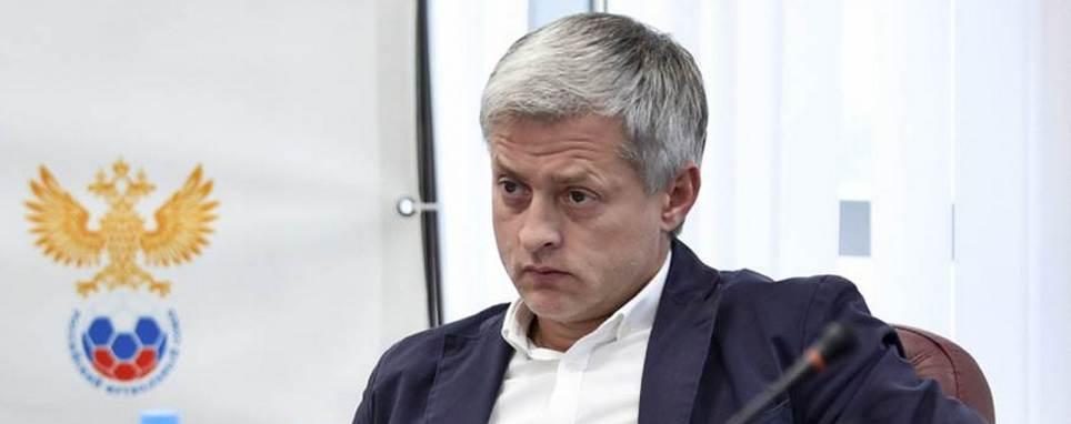 Фото: сайт Российского футбольного союза