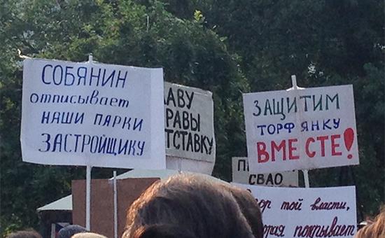 Участники митинга против строительства храма в парке «Торфянка»